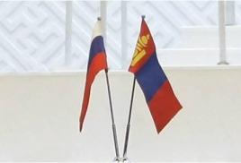Россия и Монголия отменяют визы